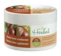 ALPA Herbal массажный крем с каштаном (Чехия)
