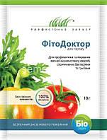 ФітоДоктор 10 г (для овочів)