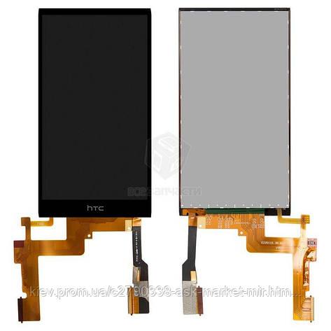 Дисплей для HTC One M8s Original Black с сенсором, фото 2