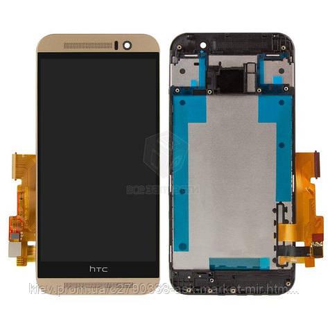 Дисплей для HTC One M9 Original Gold с сенсором и рамкой, фото 2
