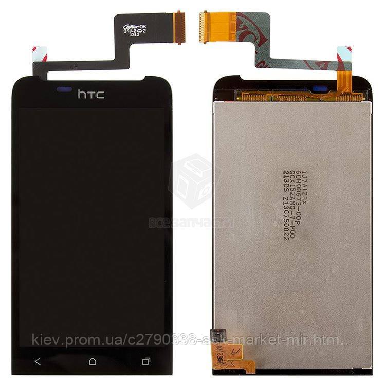 Оригинальный дисплей с сенсором для HTC One V T320e G24 PK76100