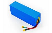 Аккумулятор для электро велосипеда 48v, 12Ah Li-ion