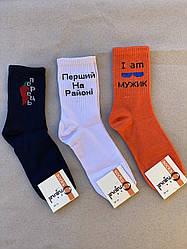 Стрейчеві чоловічі теніс шкарпетки носки Original - Перший на районі, перець та ін 41-45 р 12 шт в уп