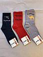 Стрейчеві чоловічі теніс шкарпетки носки Original - Перший на районі, перець та ін 41-45 р 12 шт в уп, фото 2