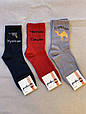 Стрейчові чоловічі теніс шкарпетки Original - Перший на районі, перець і ін 41-45 м 12 шт в уп, фото 2
