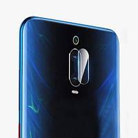 Закаленное защитное стекло на заднюю камеру Xiaomi Mi 9T