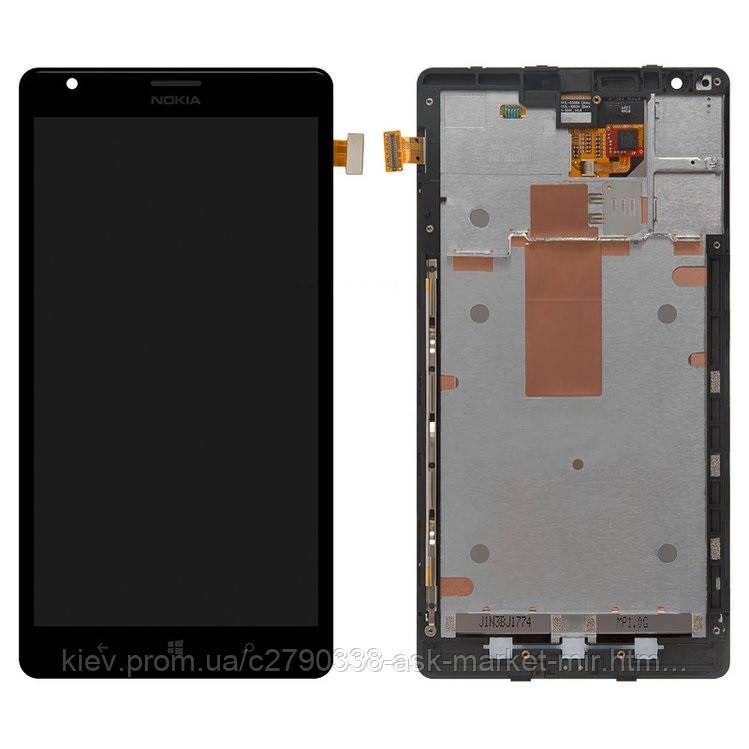 Оригинальный дисплей с сенсором и рамкой для Nokia Lumia 1520 RM-938