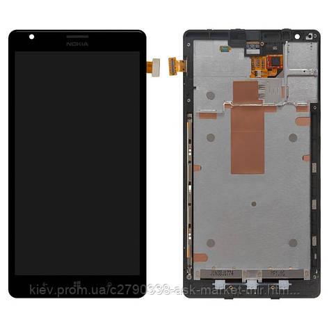 Дисплей для Nokia Lumia 1520 RM-938 Original Black с сенсором и рамкой, фото 2