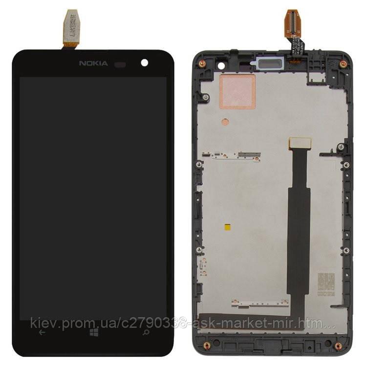 Оригинальный дисплей с сенсором и рамкой для Nokia Lumia 625