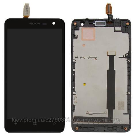 Дисплей для Nokia Lumia 625 Original Black с сенсором и рамкой, фото 2
