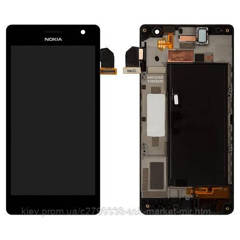 Дисплей для Nokia Lumia 730 RM-1040, Lumia 735 (RM-1038, RM-1039) Original Black с сенсором и рамкой, фото 2