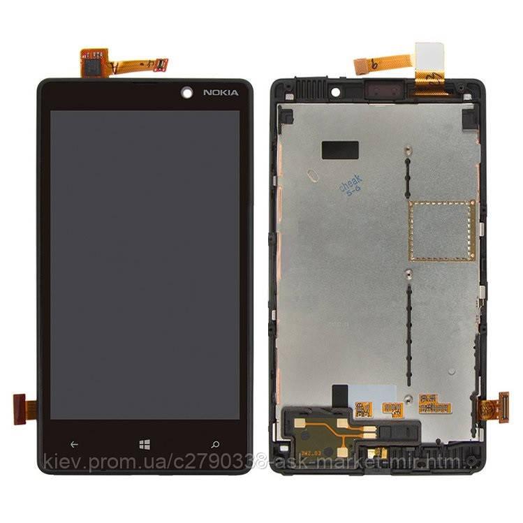 Оригинальный дисплей с сенсором и рамкой для Nokia Lumia 820