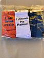 Стрейчові чоловічі теніс шкарпетки Original - Перший на районі, перець і ін 41-45 м 12 шт в уп, фото 4