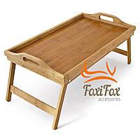 Столик для завтрака бамбуковый Wood Deluxe