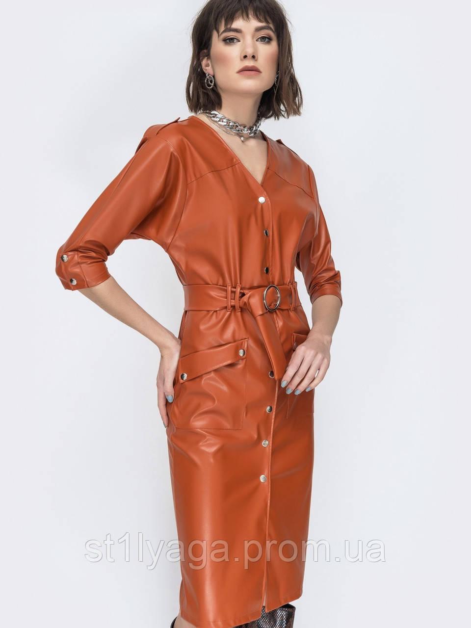 Кожаное платье на застежке кнопки и с рукавом три четверти