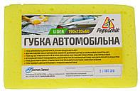 Губка автомобільна Poputchik Lider 190*120*60