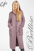Шикарный теплый вязаный женский кардиган пальто с капюшоном и карманами и объемными рукавами