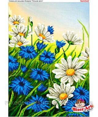 Схема для вишивки бісером Бисер-Арт Польові квіти (А542)