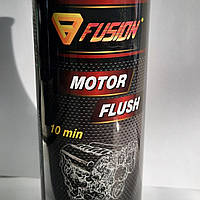 Fusion motor flush (10min)
