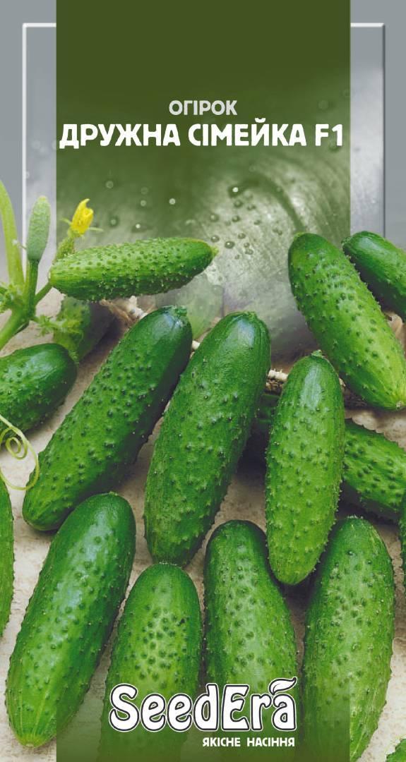 Семена огурцов Дружная Семейка, 10 семян, ранние самоопыляемые, SeedEra