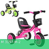 Велосипед для девочек трёхколёсный,корзинка,бутылка,накладка на сиденье,в наличии 2 цвета:малиновый,салатовый.