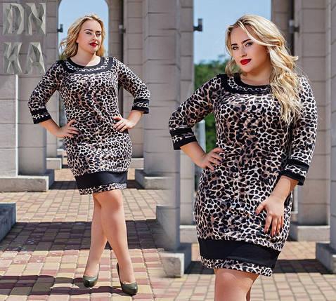 Леопардовое платье батал, фото 2