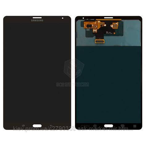 Дисплей для Samsung Galaxy Tab S 8.4 T705 3G Original Brown с сенсором, фото 2
