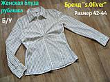 Жіночий Піджак Б/У Бренд ESPRIT 44-46 Розмір, фото 5