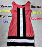 Жіночий Піджак Б/У Бренд ESPRIT 44-46 Розмір, фото 6