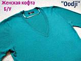 Женский джемпер кофта от бренда ESPRIT. 42-44 Размер, фото 7