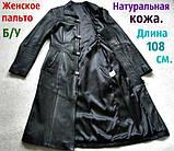 Жіночий Піджак Б/У Бренд ESPRIT 44-46 Розмір, фото 9