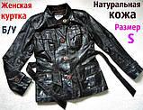 Жіночий Піджак Б/У Бренд ESPRIT 44-46 Розмір, фото 10