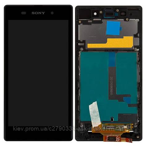 Дисплей для Sony Xperia Z1 (C6902 L39h, C6903, C6906, C6943) Original Black с сенсором и рамкой #1276-5214, фото 2