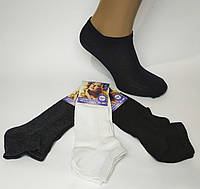 Однотонные укороченные женские носки Дукат. №145.