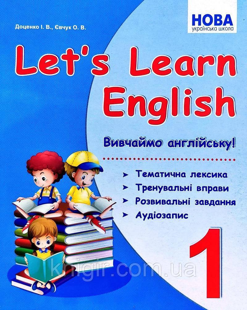 Вивчаємо англійську 1 кл Let's Learn English