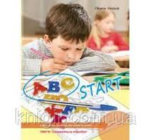 Англ мова 1 кл Зошит-прописи ABC start
