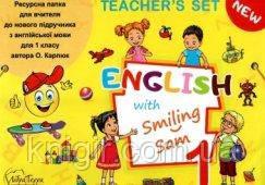 Англійська мова 1 кл  Ресурсна папка (Карпюк)