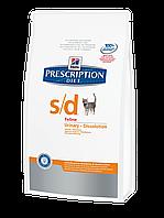 Корм для котов Hills PD Feline S/D 1,5 кг болезни нижнего мочевого тракта, способствует растворению струвитов