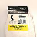 Модные носки с надписью 27-29, фото 2