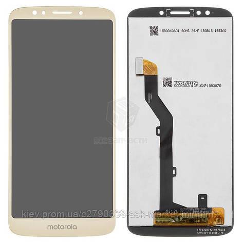 Дисплей для Motorola Moto E5 XT1944 Original Gold с сенсором, фото 2
