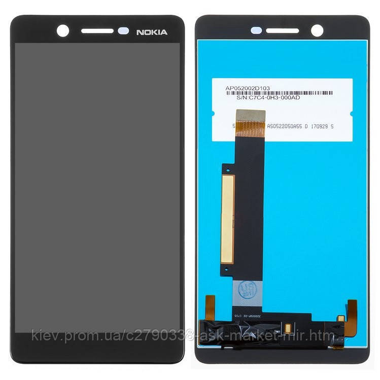 Оригинальный дисплей с сенсором для Nokia 7 Dual Sim TA-1041