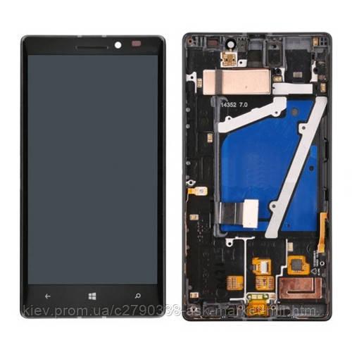 Оригинальный дисплей с сенсором и рамкой для Nokia Lumia 930