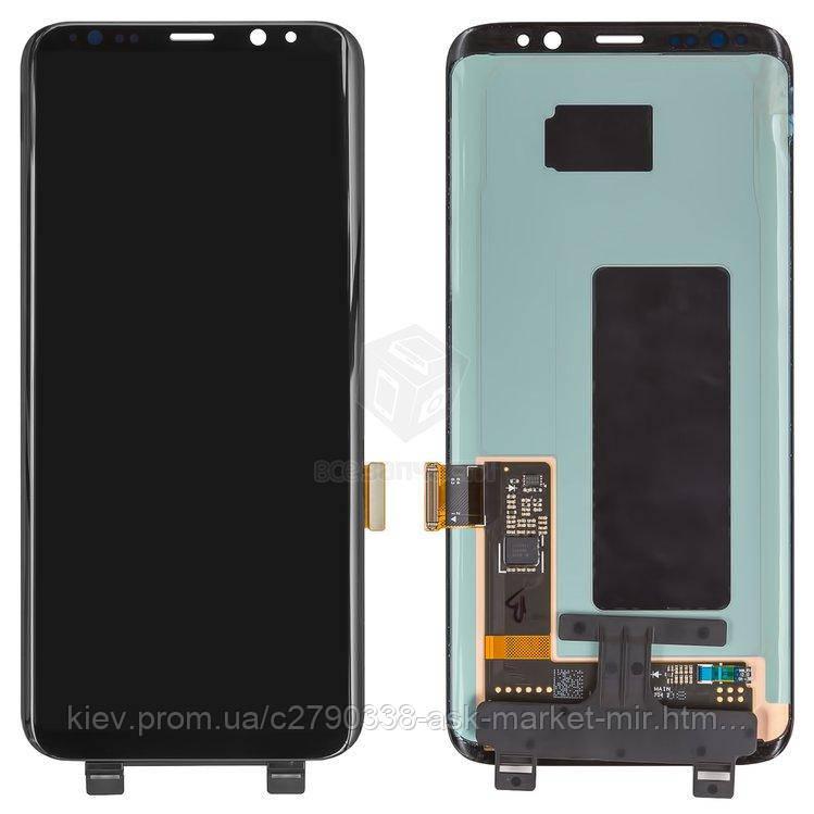 Оригінальний дисплей з сенсором для Samsung Galaxy S8 G950F;Galaxy S8 Duos G950FD