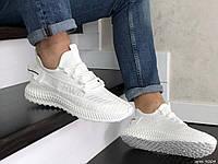 Кроссовки мужские в стиле Adidas  5G-HWEI  Реберу 700, белые (демисезонные мужская обувь без бренда)