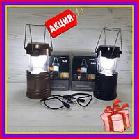 Фонарик G85+solar, фонарь с солнечной батареей, кемпинговый фонарь, солнечный фонарь, Солнечный светильник
