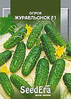 Семена огурцов Журавлёнок F1, 5 г, ранние пчелоопыляемые, SeedEra