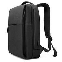 """Міський рюкзак Arctic Hunter 1701 з USB портом, кишенею для ноутбука до 15,6"""" і жорстким каркасом, 20л"""
