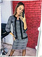 Красивый женский деловой костюм р-ры 50-56 арт. с560