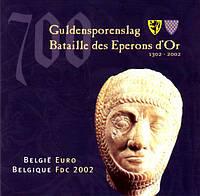 Бельгия 2002. Официальный годовой набор монет