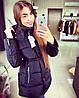 Женская демисезонная куртка (2 цвета)